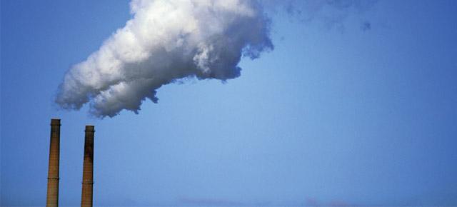 Загрязнение атмосферного воздуха города Тараз