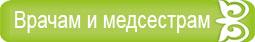 Институт последипломного образования КазНМУ